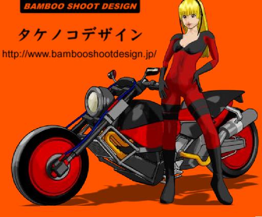 Play Heavy Metal Rider (Bamboo Shoot Design))