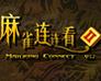Play Mahjong Connect 2