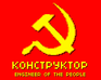 Play KOHCTPYKTOP: Engineer of the People