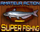 Play Super Fishing