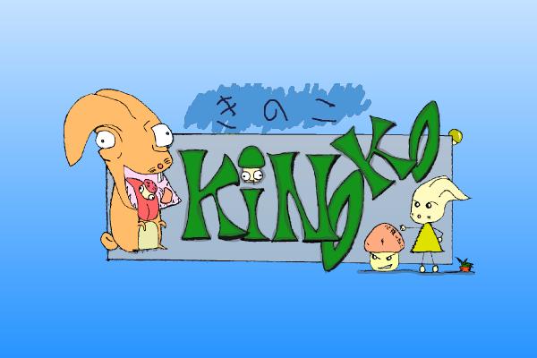 Play Kinoko