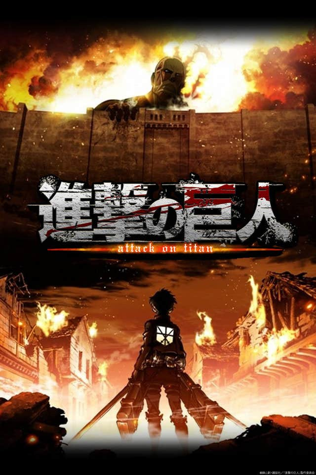 Play Attack On Titan Tribute Game
