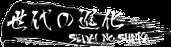 Play Sedai No Shinka ~ Generation Transformation