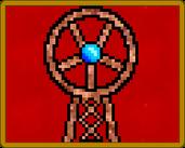 Play Reset orb