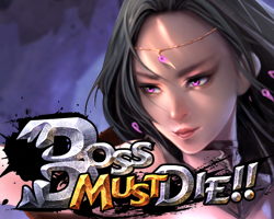 Play Boss Must DIE!!