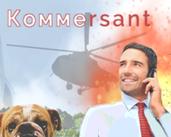 Play Kommersant Alpha
