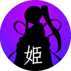 avatar for xTsukihime